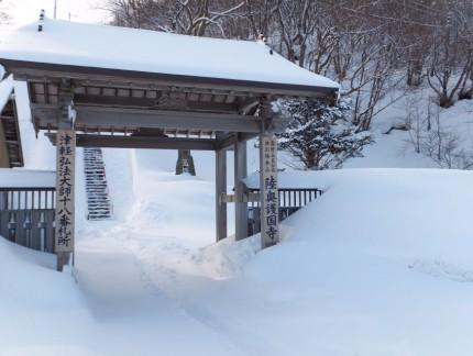 正面門(冬)